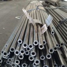 stocking tube stkm 11a bearing steel tube